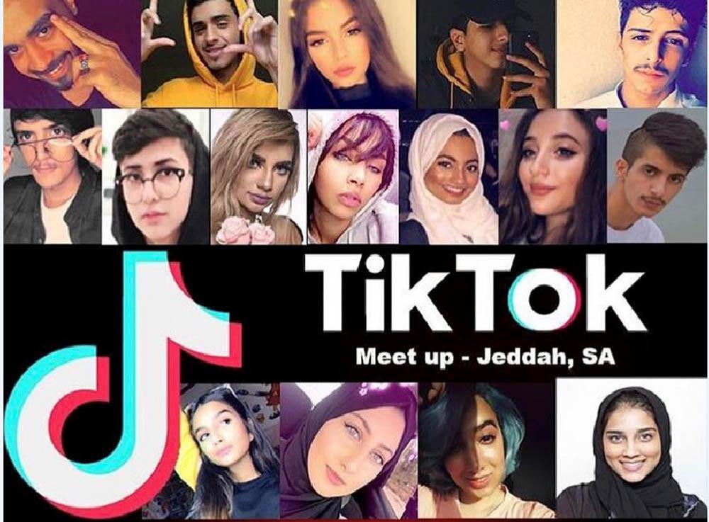 حساب مشاهير بنات تيك توك العرب المشاهير في تيكتوك